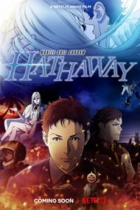 Mobile Suit Gundam: L'éclat de Hathaway