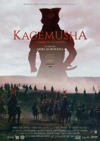 Kagemusha, l'ombre du guerrier