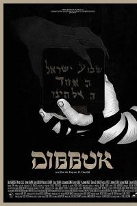Dibbuk streaming