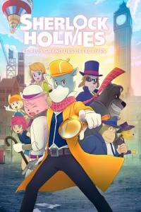 Sherlock Holmes : Le plus grand des détectives