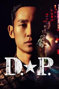 D.P. / Deserter Pursuit