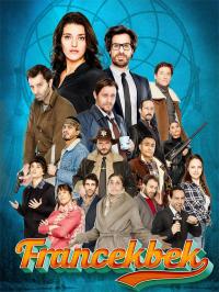 France KBEK / FranceKbek