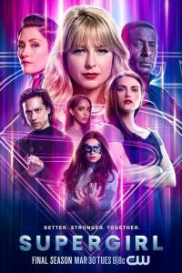 Supergirl saison 6 épisode 15
